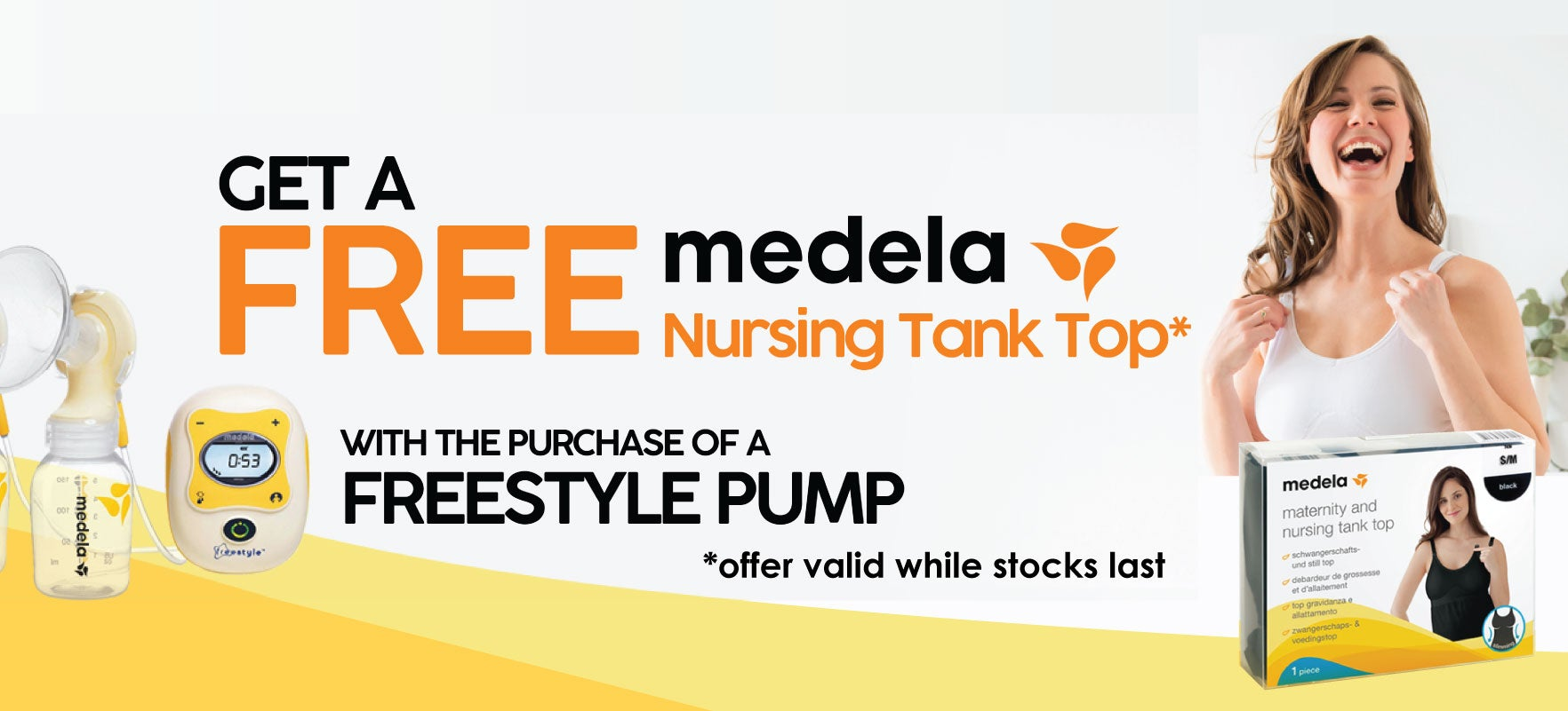 Get a FREE Medela Nursing Tank Top with the Purchase of a Freestyle Pump
